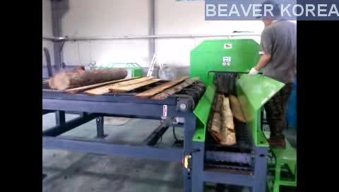 Beaver sawdust machine thumbnail image