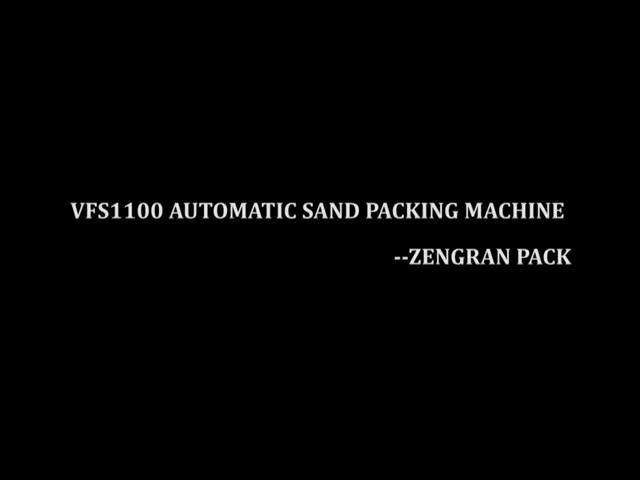 VFS1100 AUTOMATIC SAND PACKING MACHINE  thumbnail image