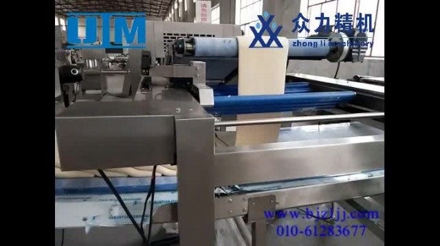 automatic pastry bread production thumbnail image