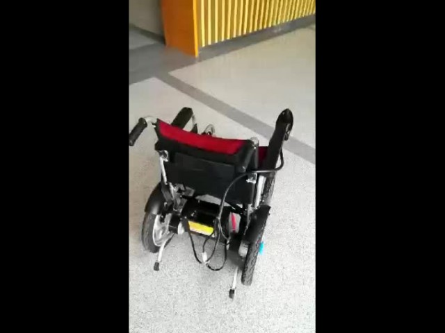 JOYSTICK CONTROLLER FOR POWERED WHEELCHAIR