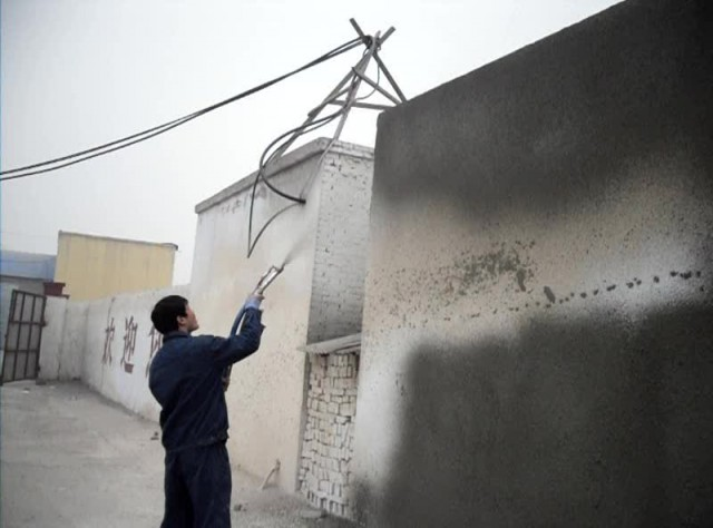 fireproof material /cement  spraying machine thumbnail image