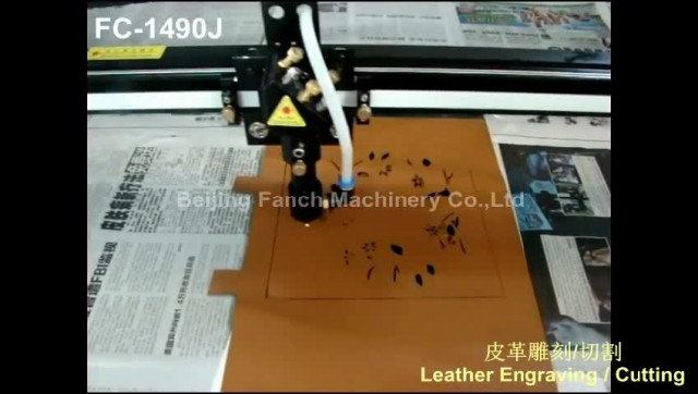 Leather Laser Engraving/Cutting Processing thumbnail image