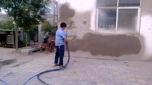 cement /mortar spraying machine thumbnail image