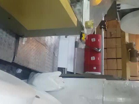 SOS bag making machine with twisted rope handle thumbnail image