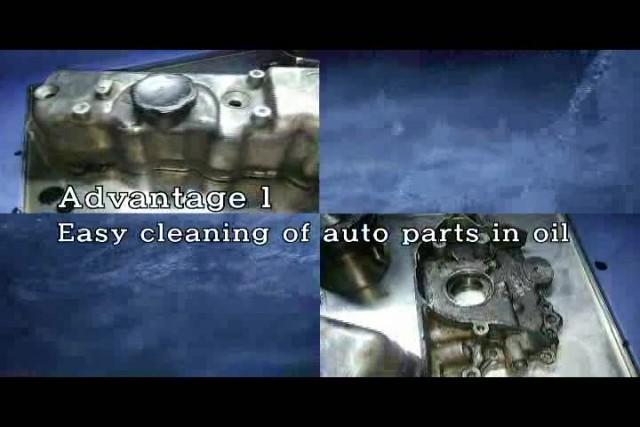 Parts Washer thumbnail image
