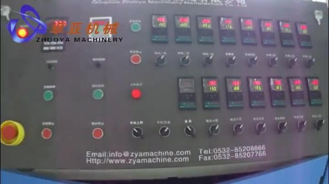 PVC Artificial Marble Board Extruder Machine