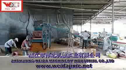 Thailand  HELIX CRUSHING MACHINE