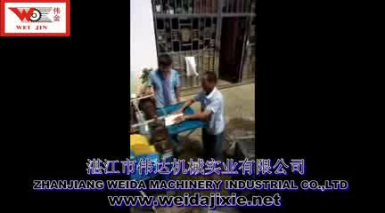 Nature Rubber crepe FIVE IN ONE SHEETING MACHINE thumbnail image