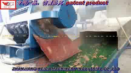 Recycled rubber continuous mixing production line thumbnail image