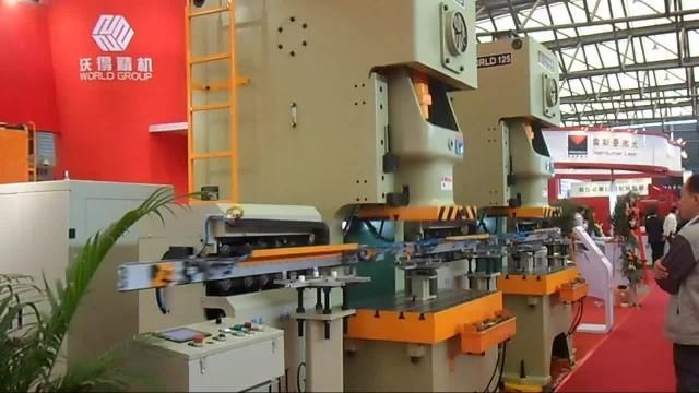 JH21 C frame single crank power press machine line