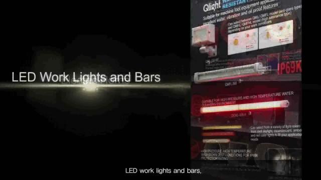 Qlight Introduction