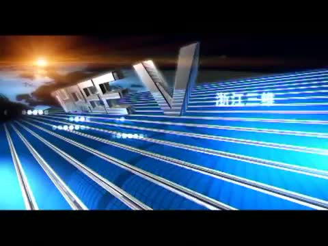 THREEV Conveyor Belts since 1990