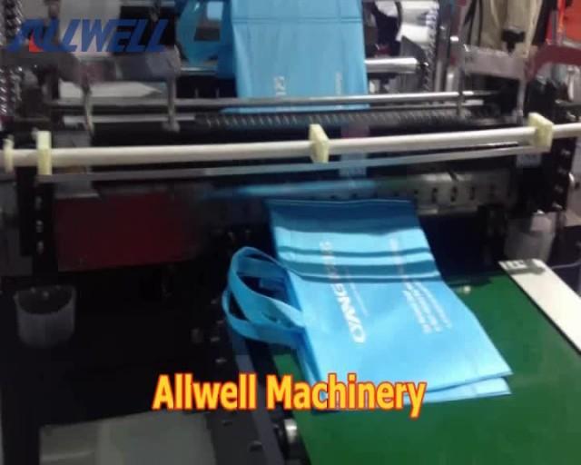 Non Woven Bag Making Machine(Online Handle Attach)