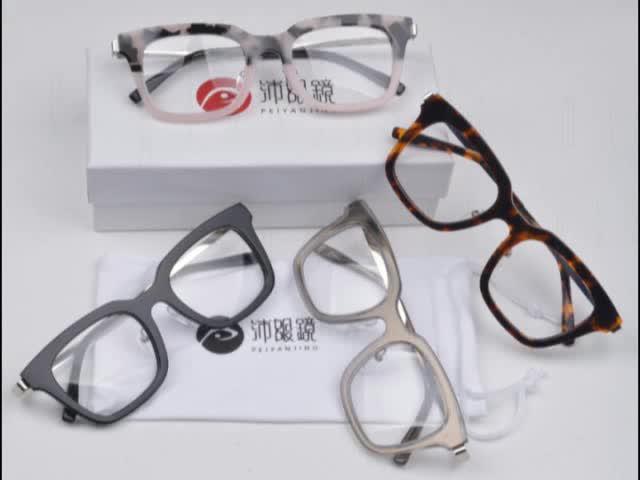 Anti Blue frames eyewear unisex eye glasses thumbnail image