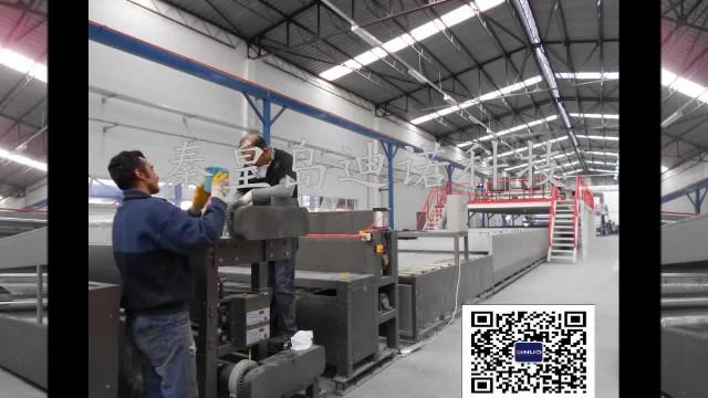 DINUO FRP sheet making machine thumbnail image