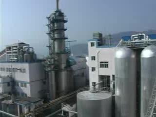 Fujian Qingshan Paper Industry Co., Ltd. Video