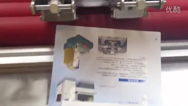 TMA-800 double sided tape application machine