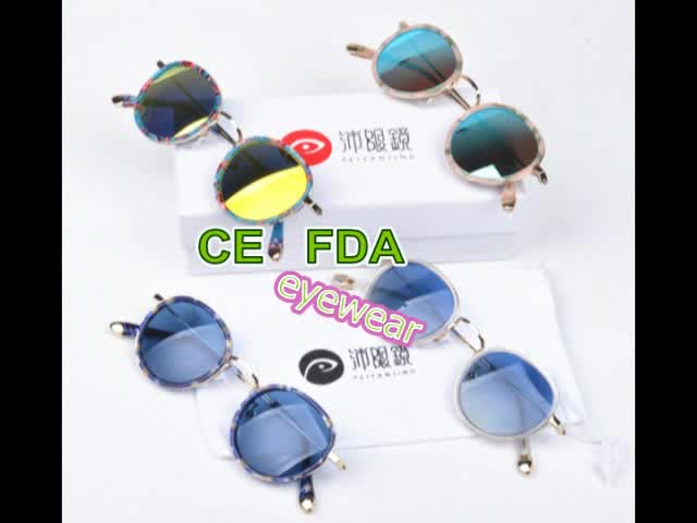 UV400 Sunglasses Eyeglasses Eyewear Factory thumbnail image