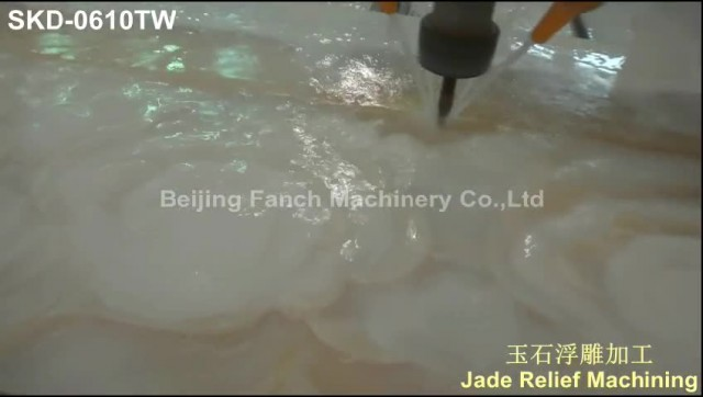 Jade Relief Engraving Processing thumbnail image