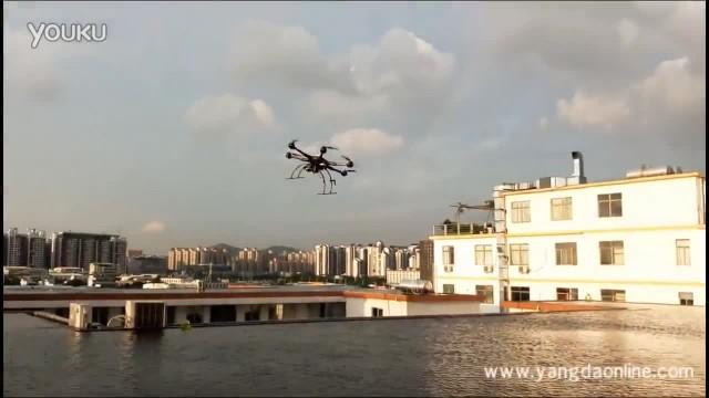 Yd6-1000p Long Flight Time Waterproof Drone Frame