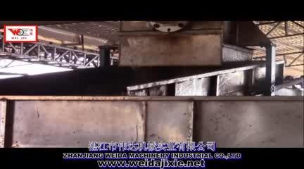 Cutting device  rubber machine thumbnail image