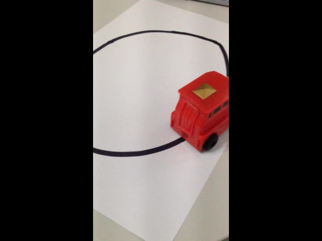 battery operated inductive car truck toy thumbnail image