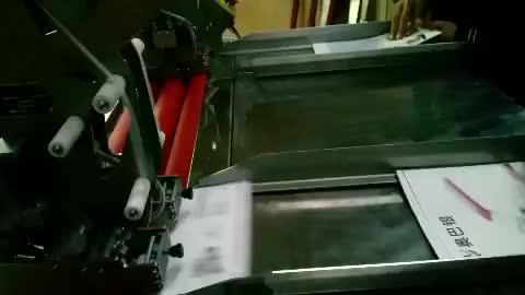 TMA-1000 double sided tape application machine thumbnail image