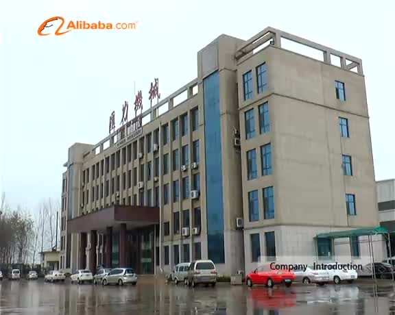 Linyi Huili  Machinery Co.,Ltd.