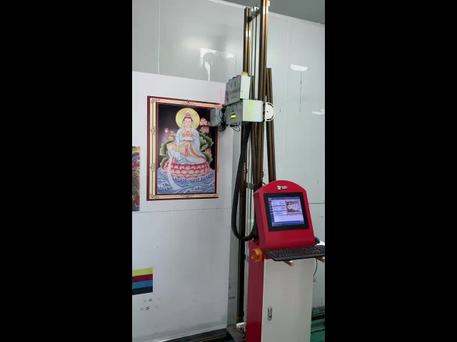 How is the wall printing machine work? thumbnail image