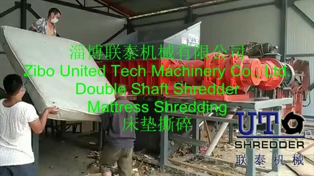 double shaft shredding mattress thumbnail image