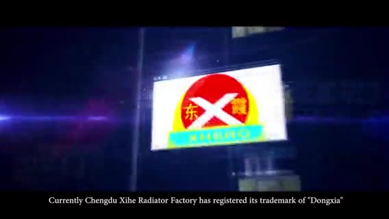 The Introduction Of Chengdu Xihe Radiator Factory