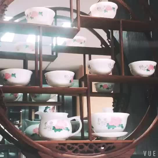 Tea set thumbnail image