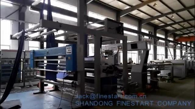 Heat Setting Stenter test before shipment thumbnail image