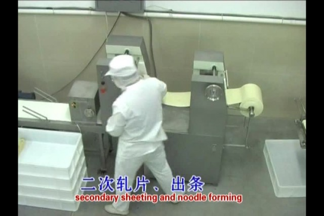 MT3-215 Fresh Noodle Machine thumbnail image