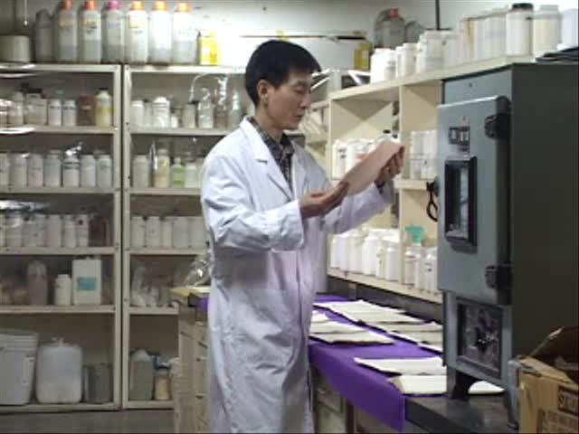 MYUNG KWANG CHEMICAL IND.CO.,LTD. thumbnail image