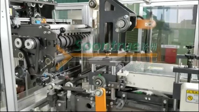 Facial tissue packing machine thumbnail image