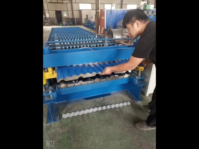 Argentina double layer roll forming machine thumbnail image