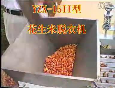 Roasted Peanut Peeling Machine thumbnail image