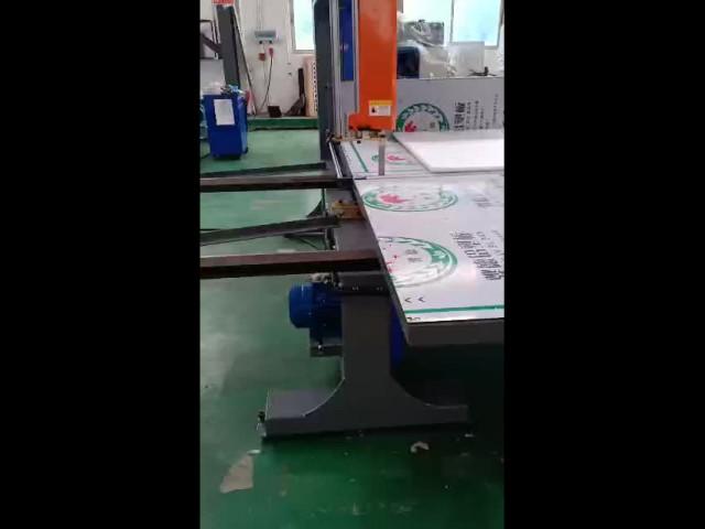 cutting machines/cutter