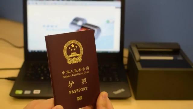 Kiosk OCR RFID chip reading passport id scanner thumbnail image