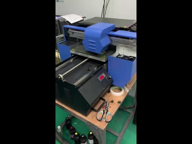 UV printer for cosmetic lipstick photo printing thumbnail image