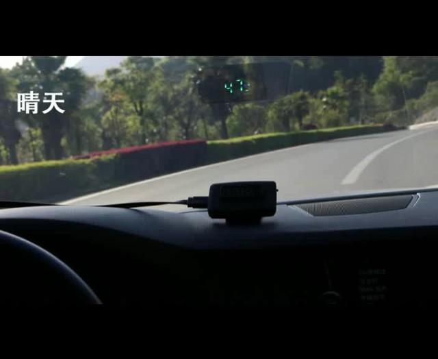 DO902 HUD head up display thumbnail image