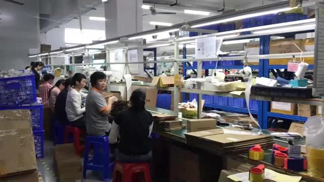 Hanbeike production line video