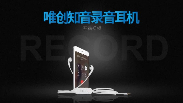 In-ear Type Portable Business Call Recorder thumbnail image