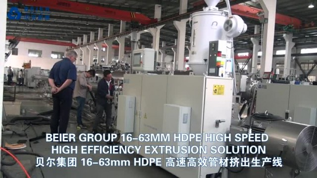HDPE Pipe Production Line  (Pipe Dia.: 20-63mm) thumbnail image