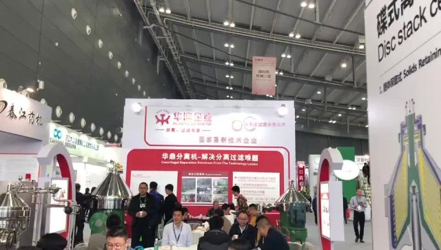 Huading Joined Exhibition thumbnail image