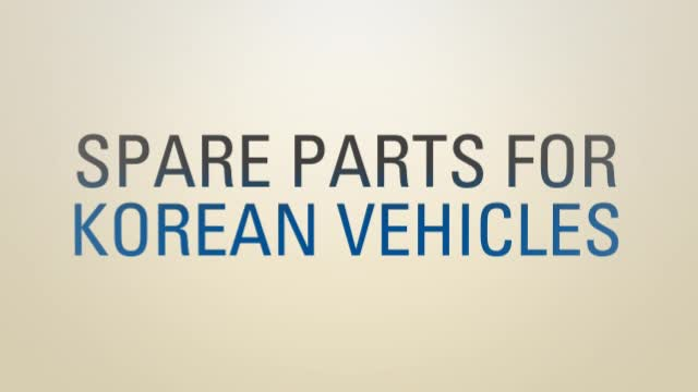 Miral Auto Camp Corp -Korean auto parts specialist thumbnail image
