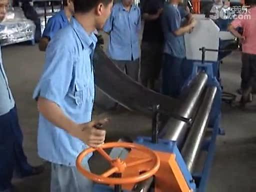 w11 sheet plate bending machine thumbnail image