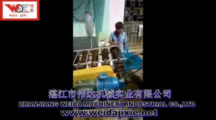FIVE IN ONE SHEETING MACHINE thumbnail image
