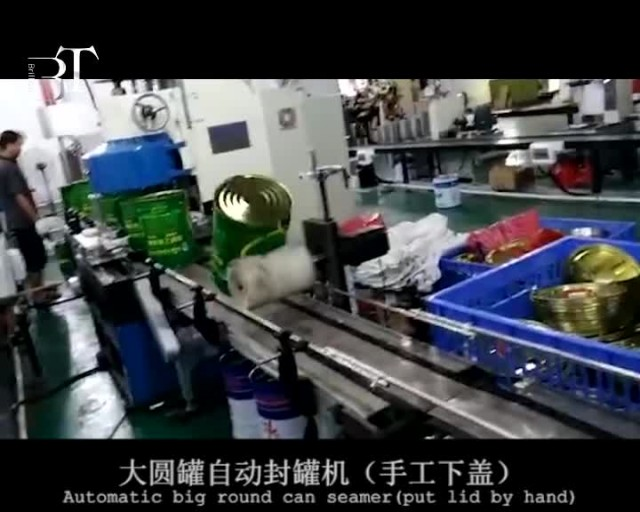 automatic can sealing machine thumbnail image